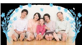 家族集合イメージ