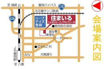 ガイナ7月9日地図.jpg