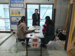 kouzouken0121-1.jpg